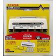 SP3CAD-P【税込】 マスプロ 3分配器 【全端子電流通過】 [SP3CADP]【返品種別A】【RCP】