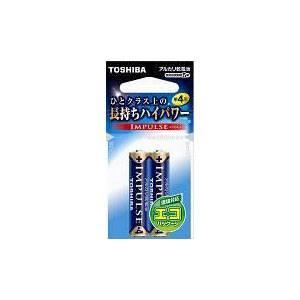 東芝 アルカリ乾電池 長持ちハイパワー 単4形 2本 インパルス LR03H 2EC 17-2016