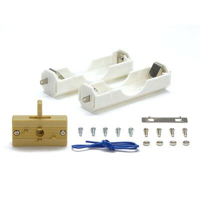 【タミヤ】単3電池ボックス[1本用×2・逆転スイッチ付](70150)
