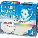 CDRA80WP.10S マクセル 音楽用CD-R80分10...