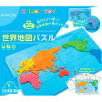 KUMON 世界地図パズル 【税込】 くもん出版 [セカイチズパズル]【返品種別B】【RCP】