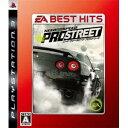 エレクトロニック・アーツ EA BEST HITS ニード・フォー・スピード プロストリート【PS3用】【...