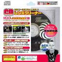 XL-770 ラウダ CD用レンズクリーナー (ノンブラシ方式) LAUDA [XL770]【返品種別A】