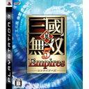 コーエー 真・三國無双5 Empires【PS3用】【税込】
