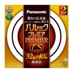 FCL3240ELLS2K パナソニック 32形+40形丸型蛍光灯・電球色 パルックプレミアLS