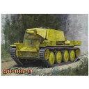 【当店ポイント2倍】サイバーホビー 1/35 WW.II ドイツ軍 38(t)偵察戦車 短砲身7.5cm砲搭載...