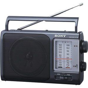 ICF-801【税込】 ソニー ワイドFM/AMポータブルラジオ SONY [ICF801]【返品種別A】【送料無料】【RCP】
