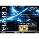 KL200SCKR エプソン L判写真用紙200枚 EPSONクリスピア