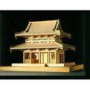 1/150 木製模型 法隆寺 中門 木製組立キット ウッディジョー