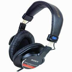 MDR-CD900ST【税込】 ソニー スタジオ用モニターヘッドホン SONY [MDRCD900STK]【返品種別B】【送料無料】【RCP】