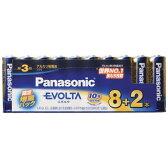 LR6EJSP/10S【税込】 パナソニック アルカリ乾電池単3形 8本+2本パック Panasonic EVOLTA [LR6EJSP10S]【返品種別A】【RCP】