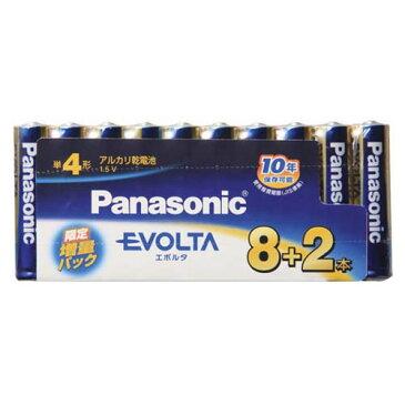 LR03EJSP/10S パナソニック アルカリ乾電池単4形 8+2本パック(増量パック) Panasonic EVOLTA