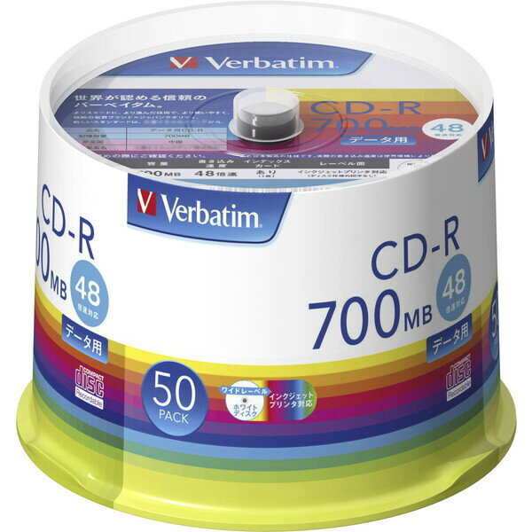SR80FP50V1 バーベイタム データ用48倍速対応CD-R 50枚パック 700MB ホワイトプリンタブル  [SR80FP50V1]