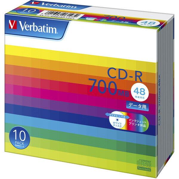 SR80SP10V1 バーベイタム データ用700MB 48倍速対応CD-R 10枚パック ホワイトプリンタブル