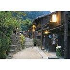 日本の風景 妻籠宿−長野 300ピース エポック社 [セントラル25-116ツマゴジュクナ]【返品種別B】