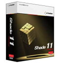 Shade 11 Professional for MacOS X