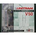 [鉄道模型]カトー (Nゲージ) 40-800 ユニトラム V5...