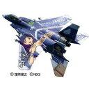 """ハセガワ 1/72 F-15E ストライクイーグル""""アイドルマスター 如月千早""""【SP273】【税込】 H SP273 F-15E ストライクイーグル [HSP273F15Eアイト]【返品種別B】"""