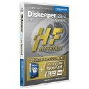 デフラグツール「Diskeeper 2010 with HyperFast」