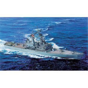 ミリタリー, 巡洋艦 1700 USS(CGN-38)CH7090