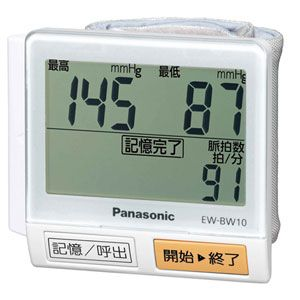 EW-BW10-W パナソニック 手首式血圧計 白 Panasonic