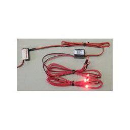 [鉄道模型]コスミック CL-11M10 LED交互点滅モジュール(ビル航空障害灯・ソフト点滅)