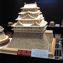 1/150 木製模型 名古屋城天守閣 木製組立キット ウッディジョー