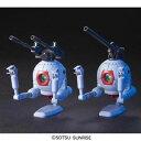 【ポイント3倍】バンダイ 1/144 HGUC ボール ツインセット【税込】 B HGUCボール2 [B HGUCボー...