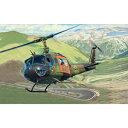 1/72 UH-1D SAR【04444】 ドイツレベル