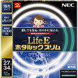 FHC86ED-LE-SHG【税込】 NEC 27形+34形丸形スリム蛍光灯 昼光色 LifeE ホタルックスリム [FHC86EDLESHG]【返品種別A】【RCP】