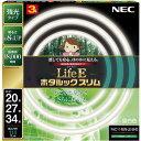 FHC114EN-LE-SHG NEC 20形+27形+34形スリム蛍光灯 昼白色 LifeE ホタルックスリム [FHC114ENLESHG]