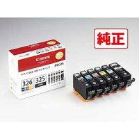 BCI-326+325/6MP【税...