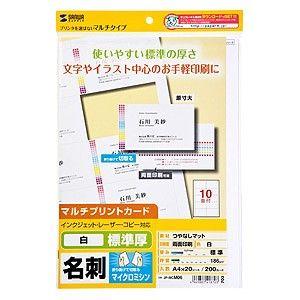 コピー用紙・印刷用紙, 名刺用紙 JP-MCM06 A4 10 20()