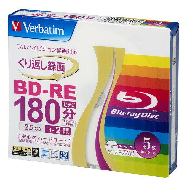 三菱化学メディア VBE130NP5V1 BDーRE 録画用 130分 1ー2倍速 5mmケ ース5枚パック ワイド印刷対応 1個 [4082]