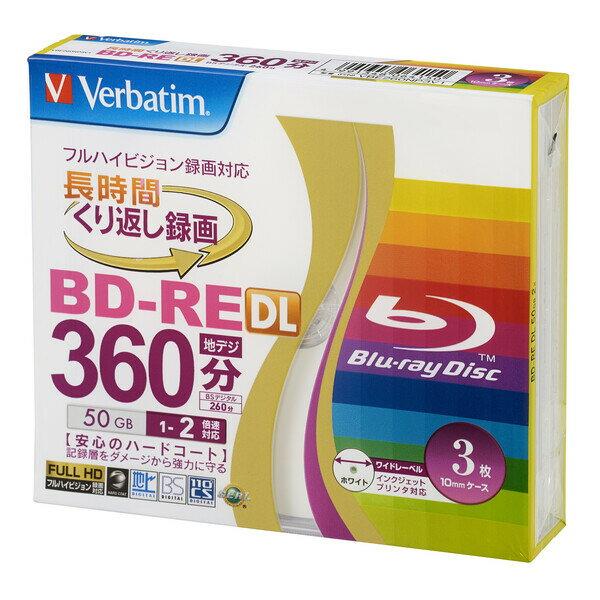 VBE260NP3V1 (BD-RE DL 2倍速 3枚組])のサムネイル画像