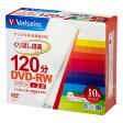 VHW12NP10V1【税込】 バーベイタム 2倍速対応DVD-RW 10枚パック ホワイトプリンタブル Verbatim [VHW12NP10V1]【返品種別A】【RCP】