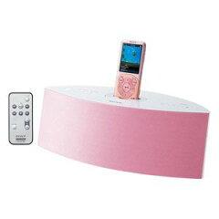 SONY ウォークマン用ドックスピーカー RDP-NWD300 ピンク