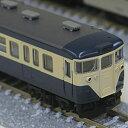 [鉄道模型]トミックス 【再生産】(Nゲージ) 92824 国鉄113-1500系近郊電車 (横須賀色)基本セットA (7両) - Joshin web 家電とPCの大型専門店