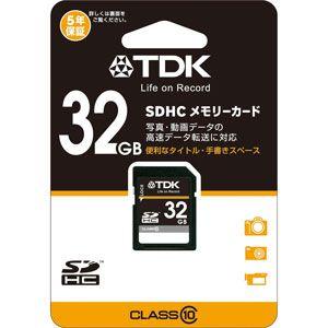 【Joshinはネット通販部門1位(アフターサービスランキング)日経ビジネス誌2013年版】T-SDHC32GB...