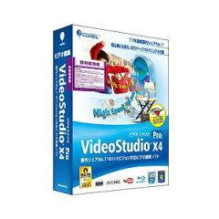 VideoStudio Pro X4 特別優待版【microSD(2GB)カードプレゼント中】