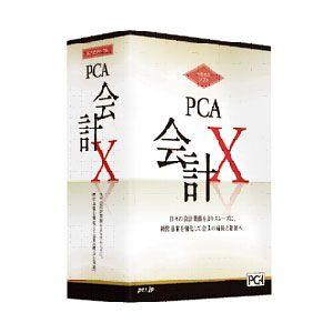 【Joshin webはネット通販1位(アフターサービスランキング)/日経ビジネス誌2012】PCA会計X シス...