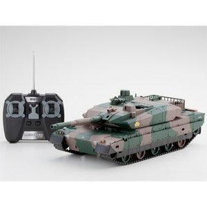 CCP 1/24 ラジオコントロール メインバトルタンク 陸上自衛...