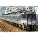 [鉄道模型]カトー 【再生産】(Nゲージ) 10-875 キハ181系「はまかぜ」 6両セット