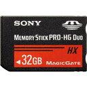 MS-HX32B ソニー メモリースティック PRO-HG デュオ 32GB
