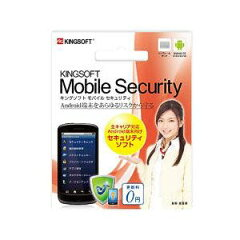 Mobile Security Androidウイルス対策 スマホウイルスセキュリティソフト激安通販