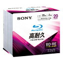 20BNE1DCPS2 ソニー データ用 2倍速対応BD-RE 20枚パック 25GB ホワイトプリンタブル SONY [20BNE1DCPS2]【返品種別A】