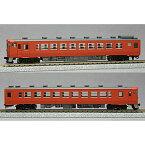 [鉄道模型]トミックス 【再生産】(Nゲージ) 92163 キハ48-500 ディーゼルカー 2両セット