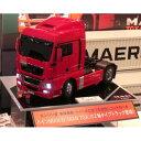 1/14 電動RC組立 ビッグトラック MAN TGX 18.540 4×2 XLX フルオペレーションセット【56328】 タミヤ