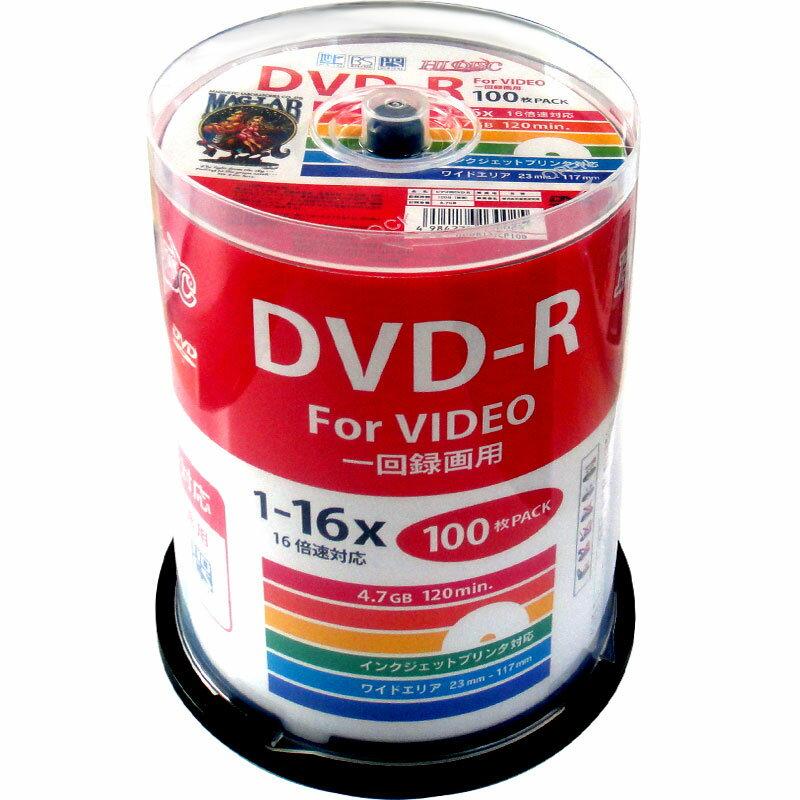 HDDR12JCP100 HIDISC 16倍速対応DVD-R 100枚パック 4.7GB ホワイトプリンタブル ハイディスク [HDDR12JCP100]