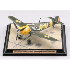 ミリタリー, 戦闘機・戦闘用ヘリコプター 1144 MIX Bf109E-3WW105228981